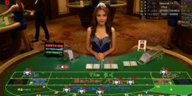 bacarrat online casino